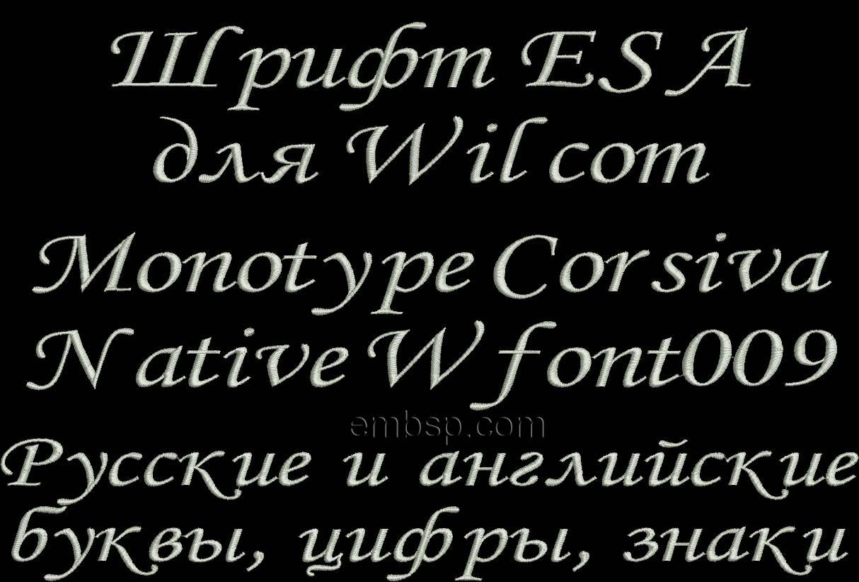 ШРИФТЫ ESA ДЛЯ WILCOM СКАЧАТЬ БЕСПЛАТНО
